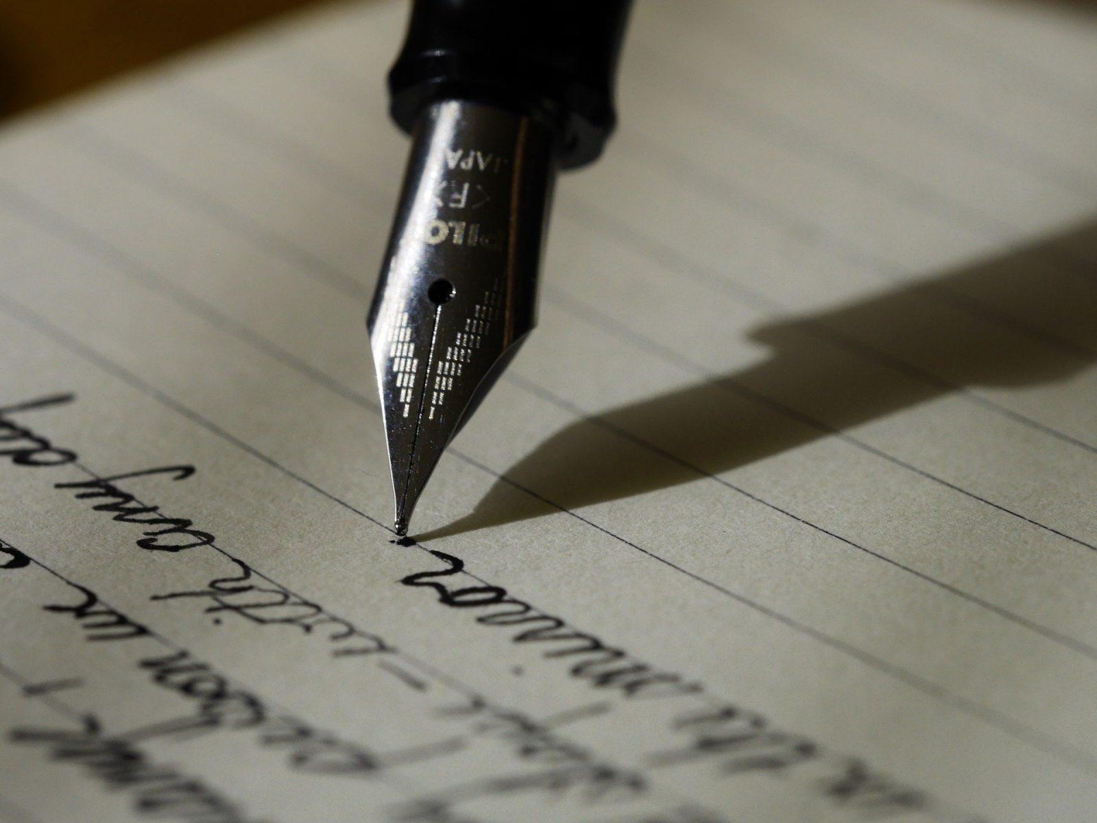 Писменият език и човешкият прогрес