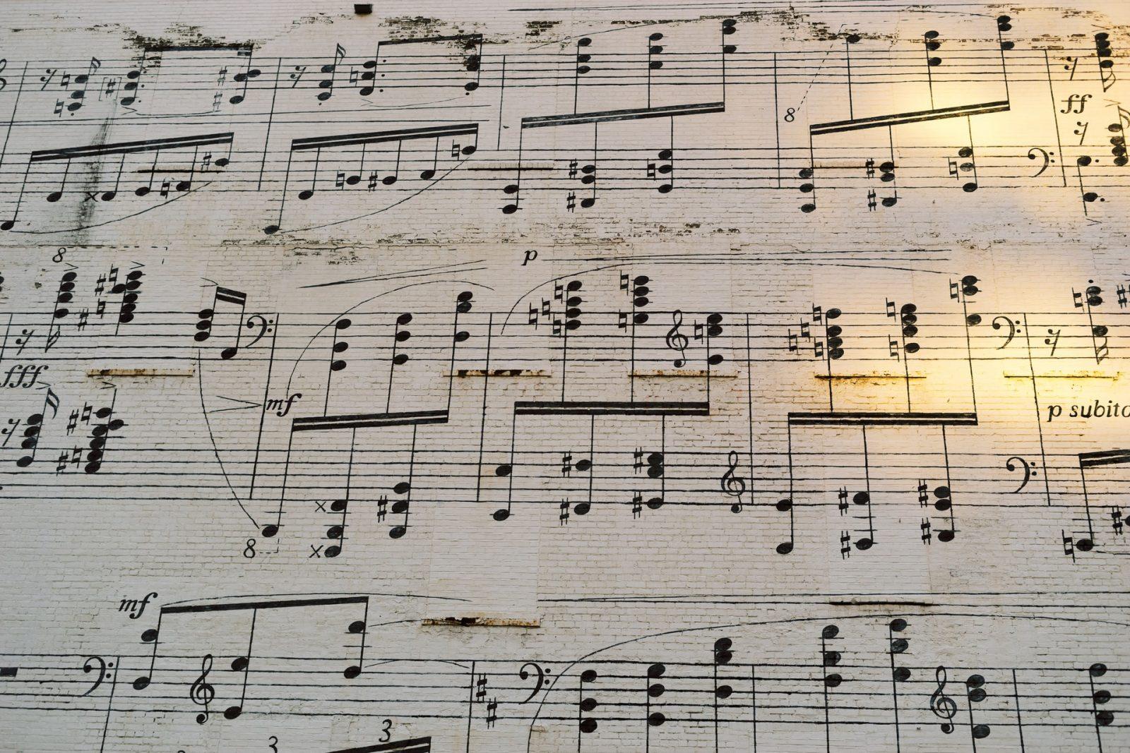 Какво знаем за нотите?